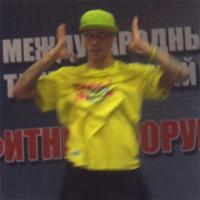 Саша Ошкин