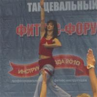 Мастер-классы Юлии Ангот
